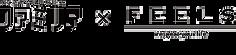 FEELS-logo.png