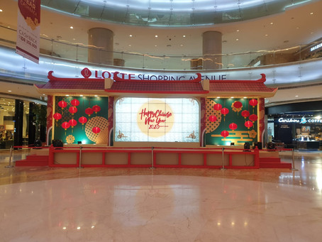LOTTE SHOPPING AVENUE CHINESE NEW YEAR DECORATION