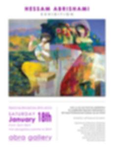 HA-20-Poster3.jpg