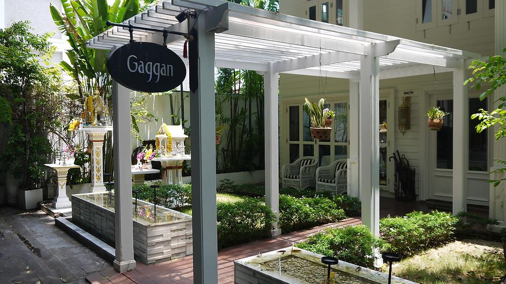 Gaggan restaurant