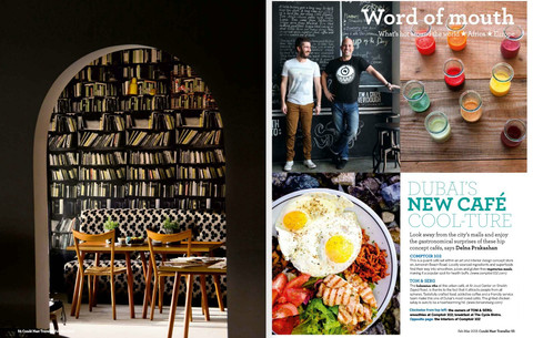 Dubai's New Cafe Cool-ture - Conde Nast Traveller