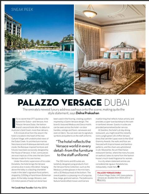Palazzo Versace Dubai - Conde Nast Traveller