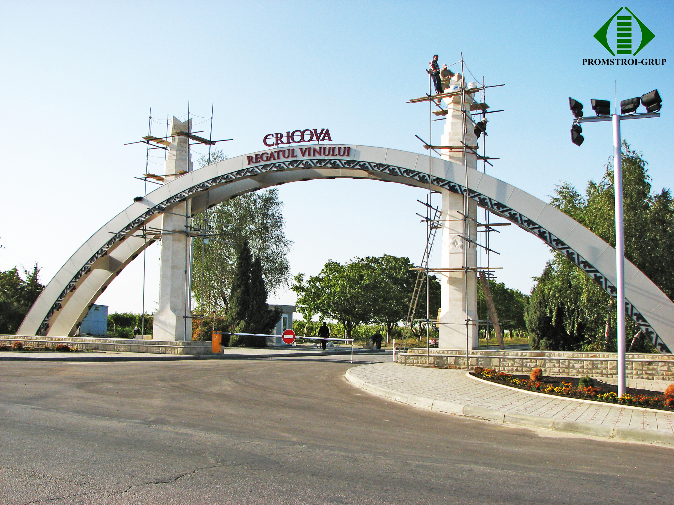 Реконструкция парадной арки завода шампанских вин_Cricova_проект и строительство