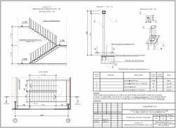 Arhitectura_Centru_comercial_Bălți_(27).png