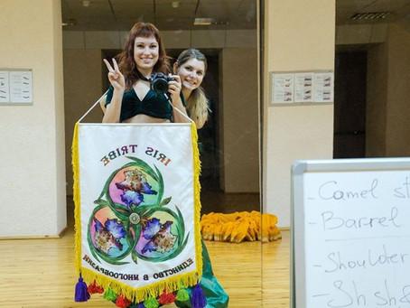 Двухлетие студии Iris Tribe