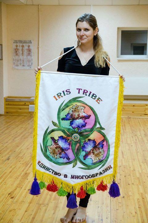 Iris Tribe