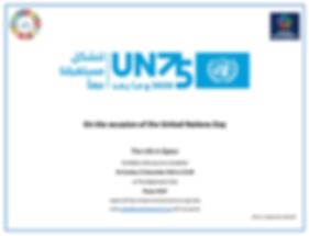 UN Day Invite.png