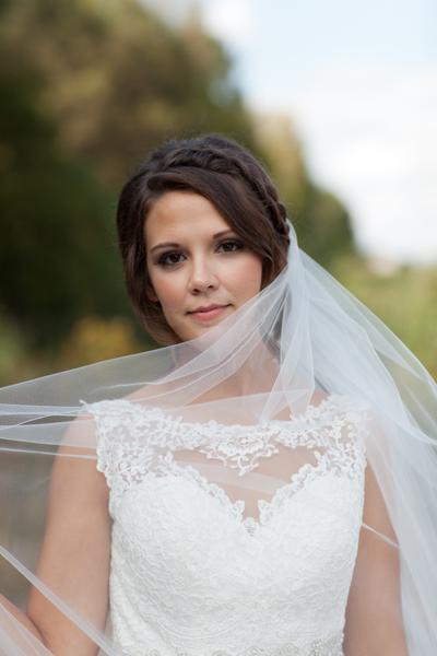 bride in outdoor wedding in Peoria, Illinois