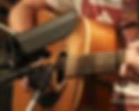 Guitar Recording Studio 770