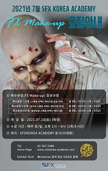 New_shop_notice_210514.jpg