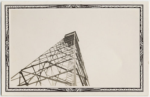AWESOME GRAPHIC COMPOSITION METAL GUARD TOWER against WHITE SKY