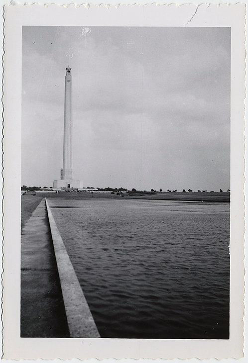 GREAT GRAPHIC COMPOSITION PILLAR LIKE MONUMENT on WATER
