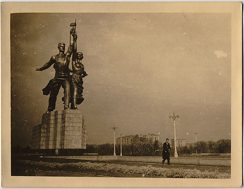 AWESOME moody image WORKER & KOLKHOZ WOMAN statue dwarfs  MAN ON STREET!