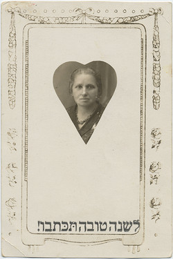 fp6402(RPPC_Woman_CaptionHebrew_Heart)