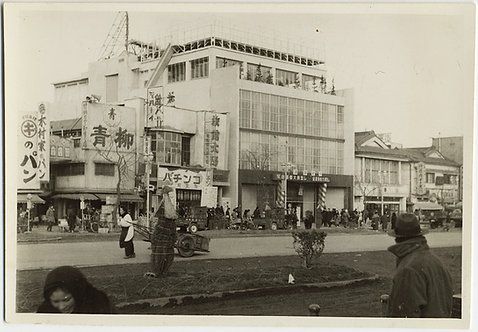 STREET SCENE in VIETNAM? ASIAN CITY HAND PULLED CART PEDESTRIANS