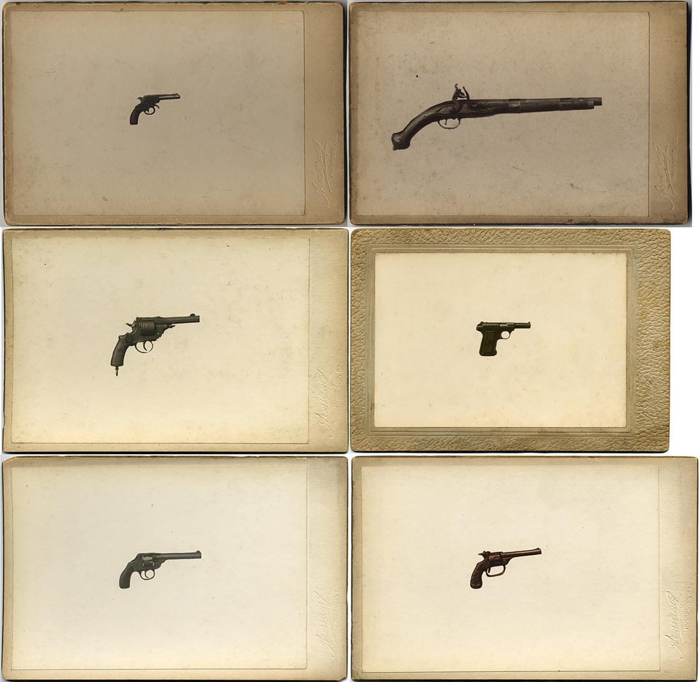 fp1911-1913+(CC-Gun-combo)