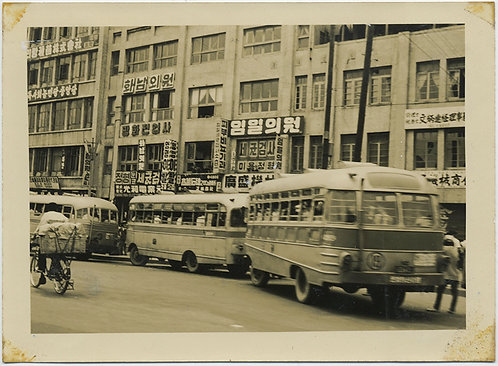 WONDERFUL KOREAN STREET SCENE with BUSES