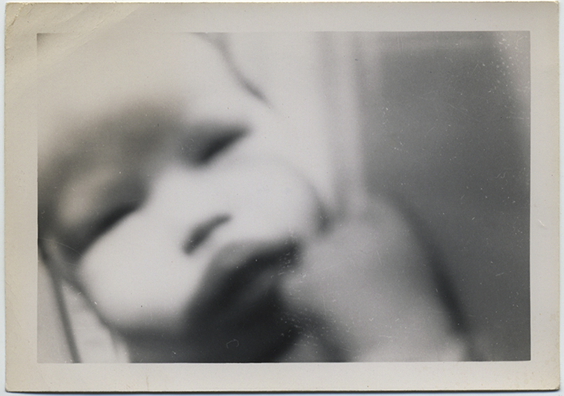 fp5614(Baby_LargeLips_Asian_Blur)