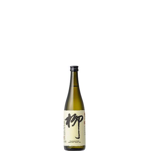 Masuda Tokubee Shoten Tsukinokatsura Yanagi (Junmai Ginjo) small bottle