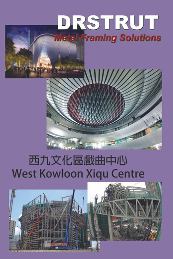 West Kowloon Xiqu Centre.jpg
