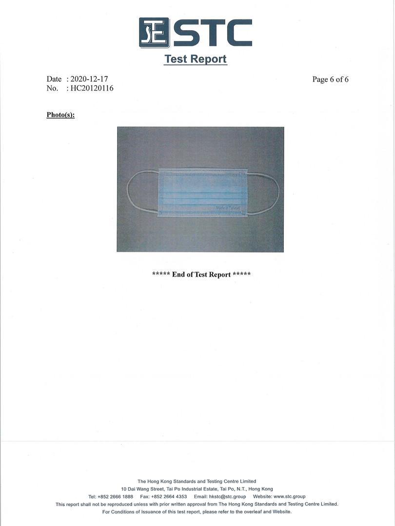 CE ASTM Test Report6.jpg