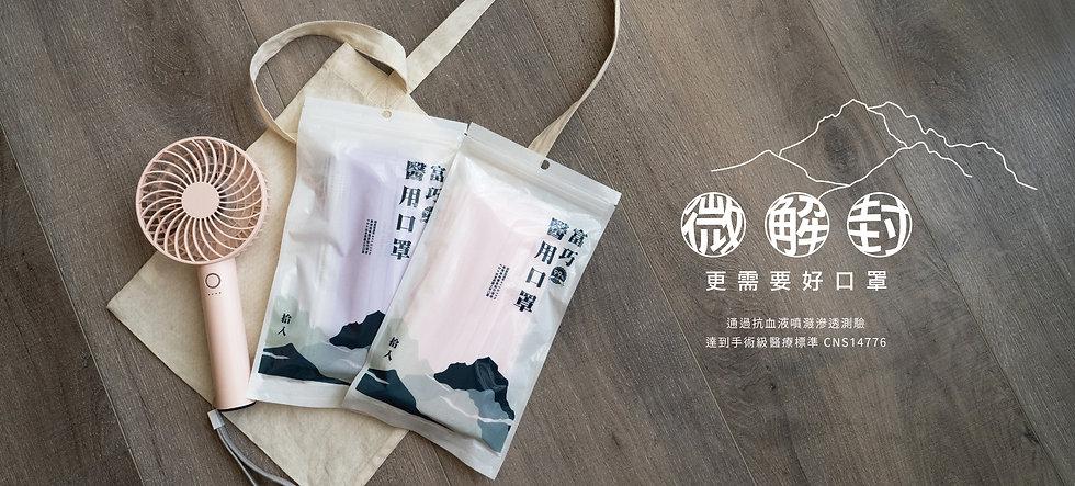 banner製作-05.jpg