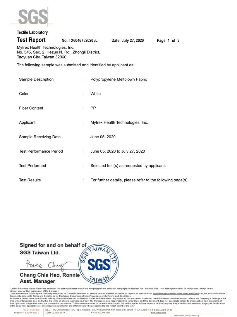 SGS動物刺激性試驗