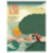 l-arbre-de-sobo-format-album-1226431612_