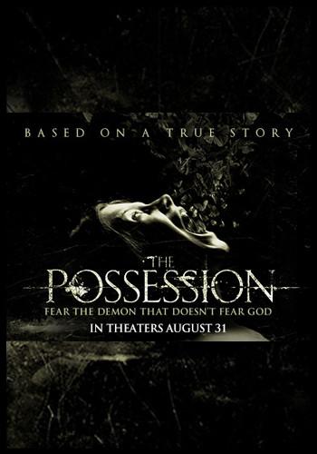 the possession cover, horror movie cover, horror film cover