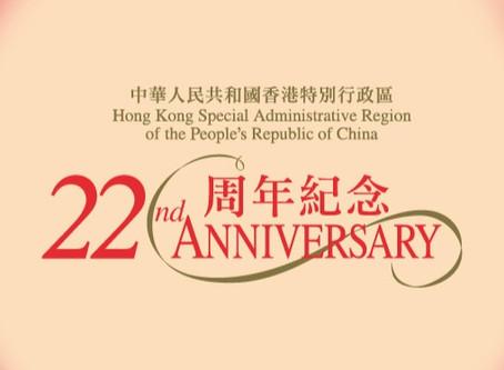 22nd Anniversary of HKSAR