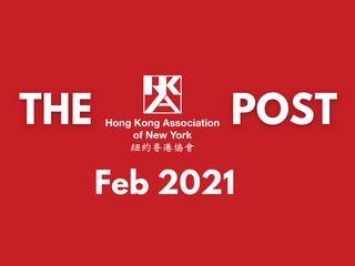 The HKANY Post - Feb 2021