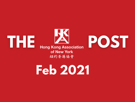 The HKANY Post - Feb 2021