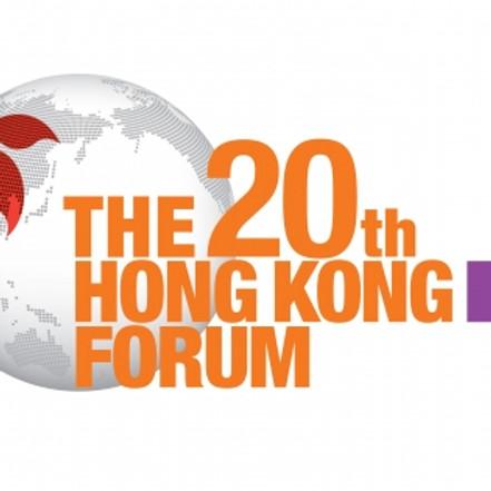 The 20th Hong Kong Forum