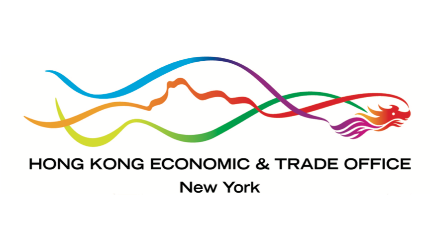Hong Kong Economic and Trade Office in New York