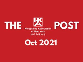 The HKANY Post Oct 2021