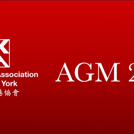 HKANY 2020 Annual General Meeting