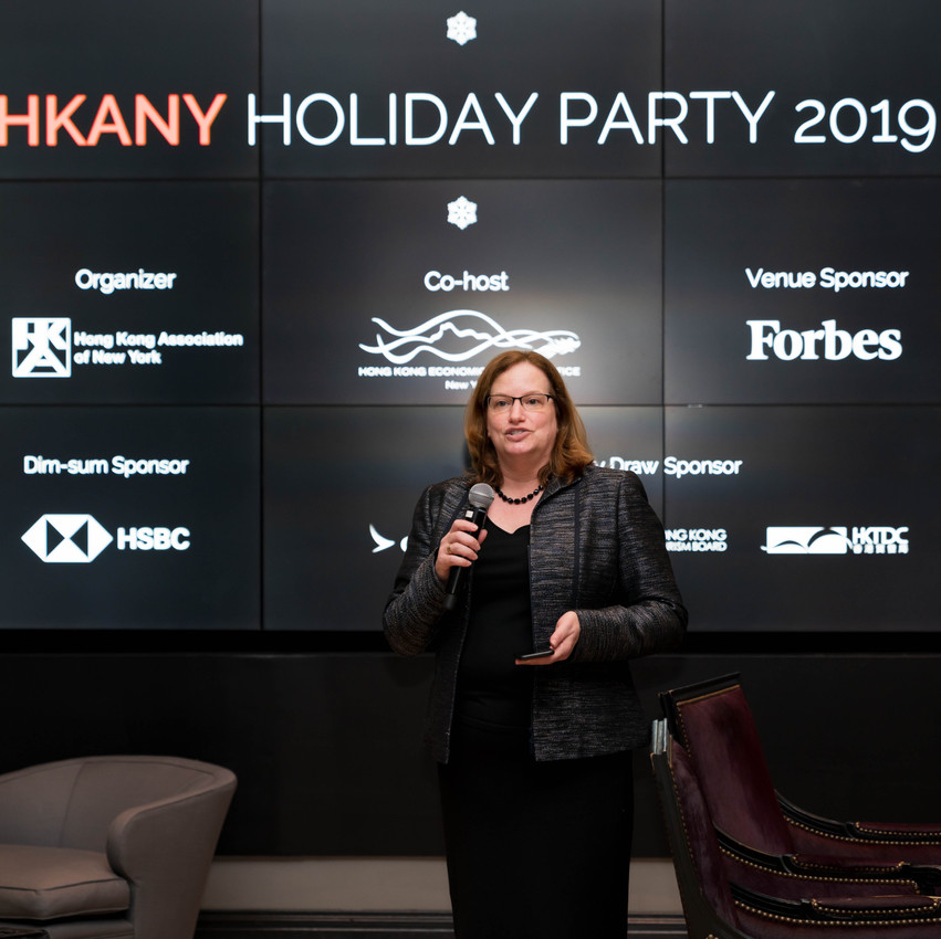 Diane Zieske, HKANY Vice Chair, HSBC