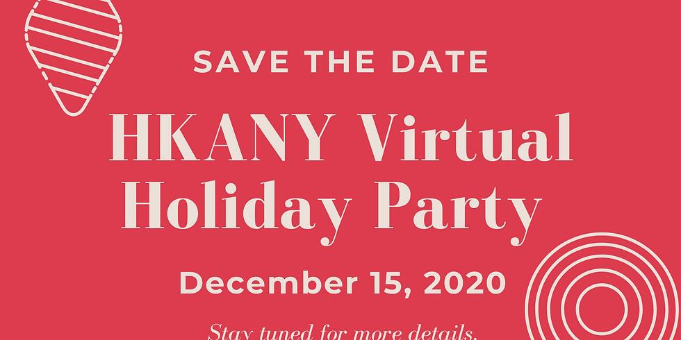 HKANY Virtual Holiday Party 2020