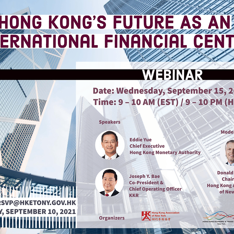 Hong Kong's Future as an International Financial Center - Central Bank vs. Investor