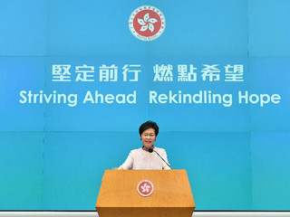 [News from HK] CE Unveils 2018 Policy Blueprint for HK