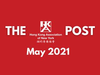The HKANY Post May 2021