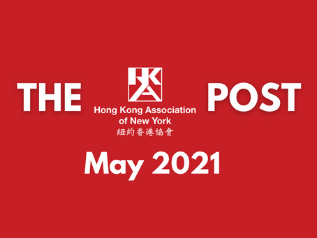 The HKANY Post May 2021
