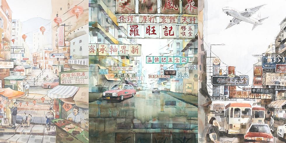 Reception: Hong Kong Artist Talent Elaine Chiu