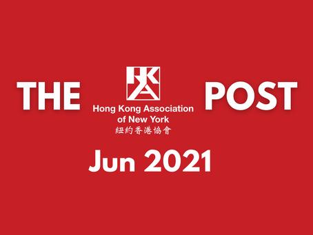 The HKANY Post Jun 2021