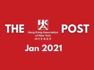 The HKANY Post - Jan 2021