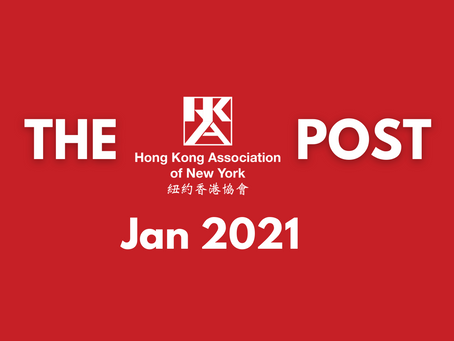 The HKANY Post - Jan 2021