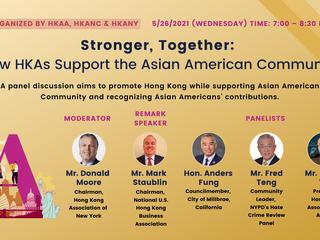 HKANY Featured Program - May 2021