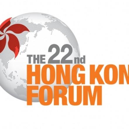 The 22nd Hong Kong Forum