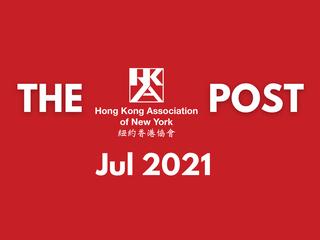 The HKANY Post Jul 2021
