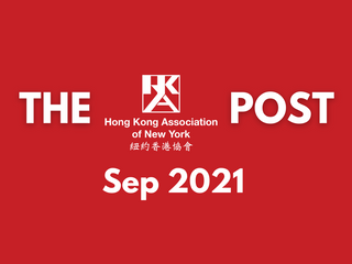 The HKANY Post Sep 2021